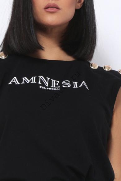 AMNESIA JAMANA FELSŐ