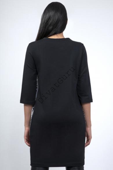 AMNESIA dixa oldalbetétes ruha