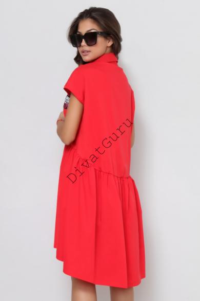 AMNESIA azorena ruha